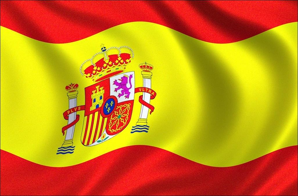 ATUT język hiszpański